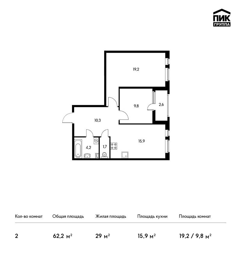Планировка Двухкомнатная квартира площадью 62.2 кв.м в ЖК «Московский квартал»