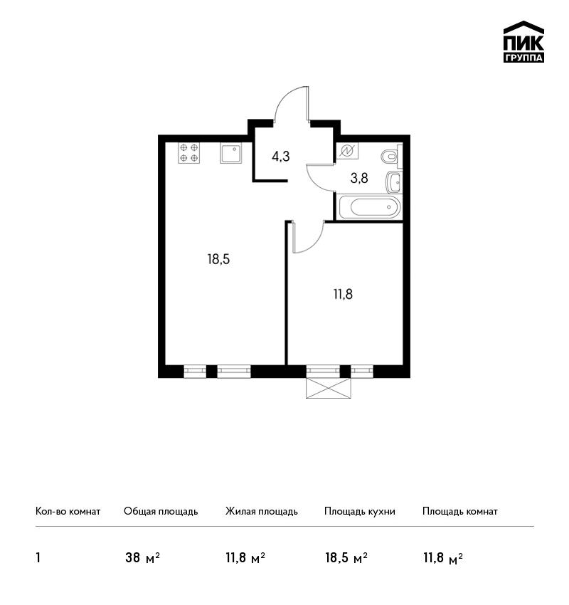 Планировка Однокомнатная квартира площадью 38 кв.м в ЖК «Московский квартал»