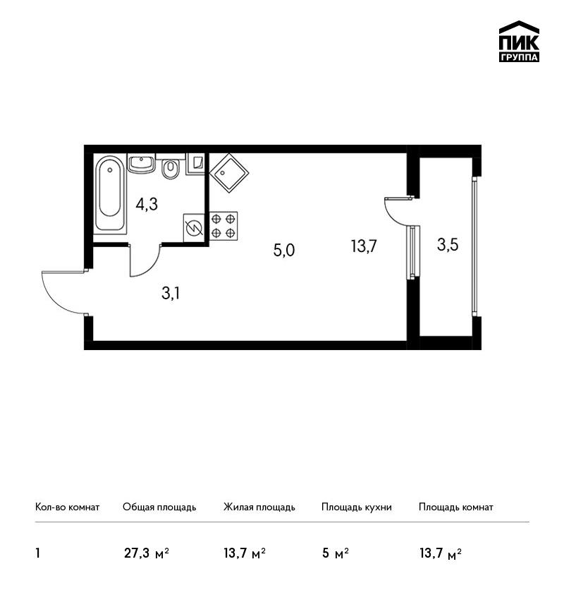 Планировка Студия площадью 27.3 кв.м в ЖК «Московский квартал»